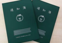 7月27日(金) 「通知簿が新しくなりました!」