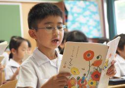 7月3日(火)国語科「お話を楽しく読もう」(1年生)
