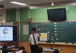 算数・数学科教育研究発表会