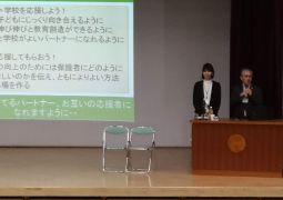 教育講演会が開催されました