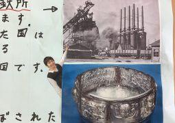 日本と外国のつながりをまとめよう