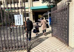 小学校生活スタート!