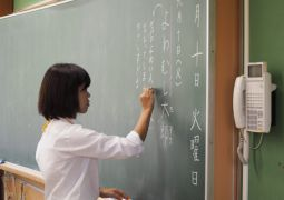 実習生の授業