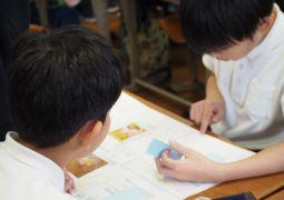 11月14日(木)5年総合「防災プロジェクト」
