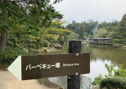六甲山に到着!