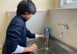手洗い、しっかりと