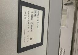 卒業制作③