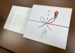 (ご報告)卒業記念品を渡しました