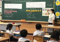 実習の先生の授業①(算数)