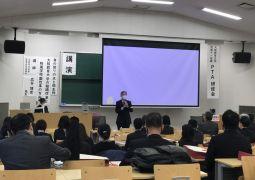 令和2年度大阪教育大学附属11校園PTA研修会
