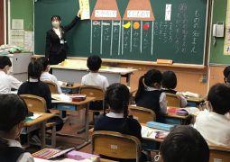 教育実習生 公開授業