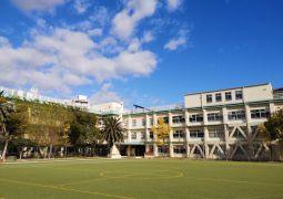 1月19日(火)学校集会・CCT・指名委員会中止のお知らせ