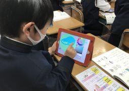 """国語で""""プログラミング""""(+連絡事項)"""
