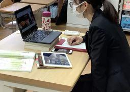 オンライン授業の試行