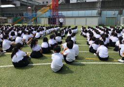学校安全の日