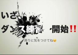スポーツデー ダンス動画