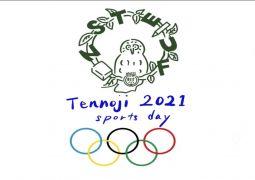 Tennoji2021 sports day(練習動画)