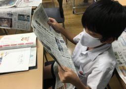 新聞を読もう