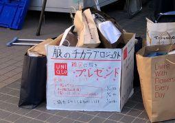 """""""届けよう服のチカラ""""プロジェクト"""