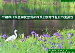 10月27日(水)文化講演会 当日資料とアンケートについて